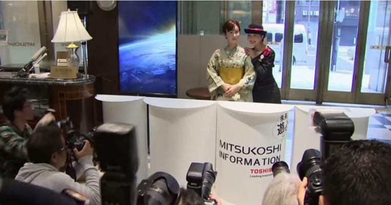 Toshiba humanoid robot greets customers at retail store in Japan